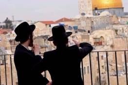 تضاعف عدد اليهود في القدس مرتين منذ 1967
