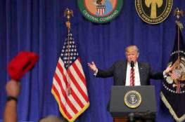 محكمة أمريكية ترفض استئناف إدارة ترمب على تعليق حظر السفر