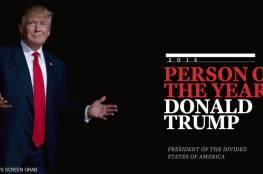 ترامب شخصية العام