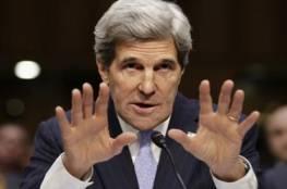 كيري : استمرار الاستيطان يكبل يد أمريكا