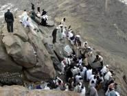 السعودية تمنع زيارة جبل النور وغار حراء