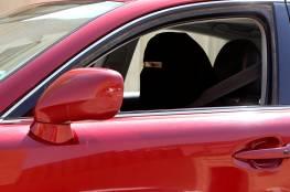 مفاجأة من هيئة النقل السعودية بشان قيادة المرأة
