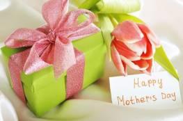 هل أنت مستعد أن يصل راتبك، إلى والدتك هذا الشهر؟