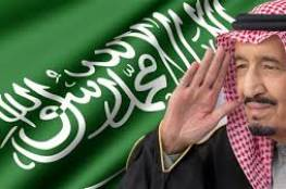 المملكة السعودية تؤكد على مركزية مدينة القدس