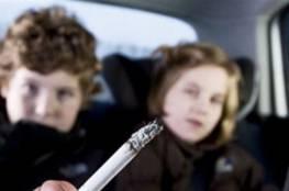 الفلبين تحظر التدخين في الأماكن العامة