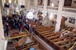 مصر: تنظيم داعش الإرهابي يتبنى الهجومين الانتحاريين ضد الكنيستين