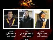 ثلاثة شهداء في القدس وإصابة 400 أخرين بمواجهات في القدس والضفة