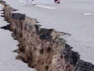 ضرب تشيلي زلزال بقوة 7.7 درجة