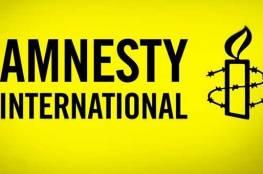 العفو الدولية: السعودية والبحرين والإمارات تدمر حياة الأسر القطرية