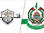 """حركة """"فتح"""" ترد على تلميحات حماس  بتورط مخابرات السلطة في تفجيرات غزة"""