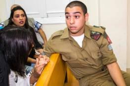 """ادانة جندي الاحتلال """"اليؤو اليزرياه"""" بالقتل غير العمد"""