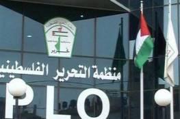 """""""الصندوق القومي"""" يُبلّغ فصائل منظمة التحرير بتجميد صرف مخصصاتها"""