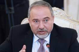 عشرة اشهر على تولي افيغدور ليبرمان منصب وزير دفاع الاحتلال