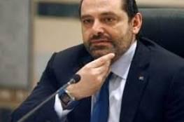 الجورنال :الحريري سجين لعبة أكبر من لبنان