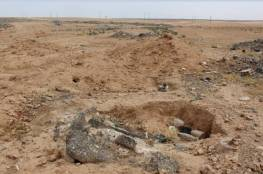 العثور على مقبرة جماعية لمئات الأشخاص بسوريا