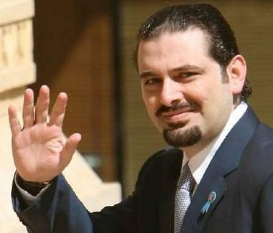 Politician-Saad-Hariri