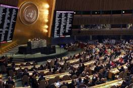 بأغلبية ساحقة.. الجمعية العامة للأمم المتحدة تعتمد 6 قرارات لصالح فلسطين