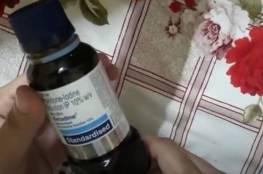 علماء: مادة بوفيدون أيودين قد تقلل من خطر الإصابة بفيروس كورونا