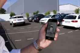 تطبيقات مهمّة لصيانة السيارات