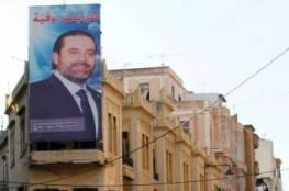 اللبنانيون خائفون.. يتساءلون: حرب جديدة في الأفق أم مجرد ضغوط عابرة؟