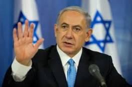 نتنياهو: على الاتحاد الأوروبي الكف عن تدليع الفلسطينيين!