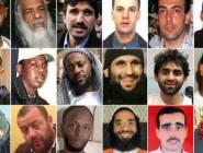 بريطانيا متورطة و20 مليون جنيه إسترليني من خزينة الدولة لداعش