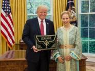 الملك المغربي يمنح الرئيس الامريكي دونالد ترامب أرفع وسام في المغرب لمساهمته في تحقيق التطبيع مع اسرائيل
