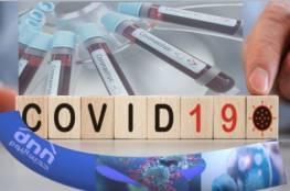 متى سيظهر لقاح مضاد لفيروس كورونا؟