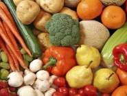 هذه الفواكه والخضروات ضرورية لضبط ارتفاع الضغط