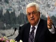الرئيس عباس: تحقيق الوحدة الوطنية مصلحة فلسطينية عليا