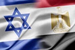 محكمة تغرم مصر ملياري دولار لصالح الاحتلال
