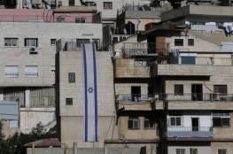 """اسرائيل : قرار  بتأجيل إخلاء البؤرة """"عمونا"""""""