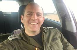 عائلة ضابط إسرائيلي تطالب بالتحقيق في إمكانية قتله لدوافع قومية