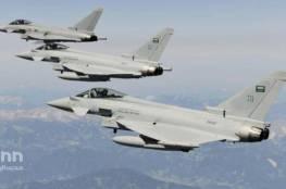 """غارات """"التحالف"""" تستهدف مواقع للحوثيين في صنعاء"""
