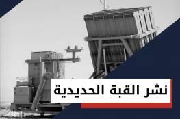 الكابينت يصدر تعليمات للجيش: استمروا بالقصف طالما لم تتوقف الطائرات الحارقة.....نشر بطاريات واستدعاء الاحتياط