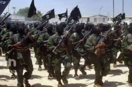 """لفرض """"الرداء الباكستاني"""" في الرقة تنظيم داعش يهدد بـ""""20 جلدة"""""""