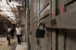 إضراب شامل في الداخل المحتل بعد أحداث كفر قاسم