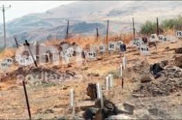 فلسطين : في اليوم الوطني لاسترداد جثامين الشهداء: 253 شهيدا في مقابر الأرقام