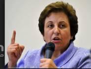 إيران : المعارضة شيرين عبادي تحضّ الإيرانيين على العصيان المدني