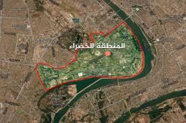 المنطقة الخضراء وسط بغداد  سقوط قذائف صاروخية عليها