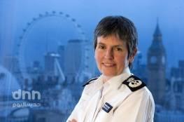 بريطانيا : تعيين أول امرأة لقيادة شرطة لندن