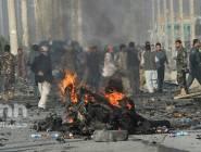 كابول : مصرع 4 وإصابة أكثر من 20 في انفجار جنوب شرق أفغانستان