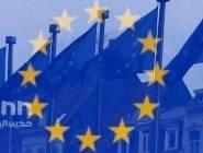 الاتحاد الأوروبي يقدم 23 مليون يورو لدفع رواتب الموظفين والمتقاعدين