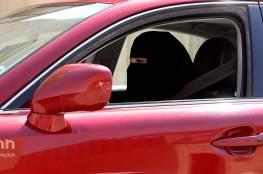 سيارات خاصة للنساء في السعودية...وهذه مواصفاتها