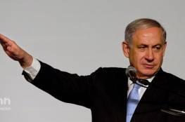 """نتانياهو يخشى أن يحل """"الإرهاب الإيراني"""" محل """"إرهاب داعش"""""""