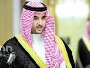 نائب وزير الدفاع السعودي الأمير خالد بن سلمان: هجوم الحوثي على أرامكو تنفيذ لأجندة إيران