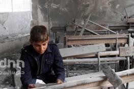 """""""القنابل الخارقة للتحصينات"""" تحرم أطفال حلب من حق التعليم"""
