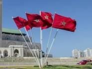 دولة المغرب يعلن رسميًا مشاركته في مؤتمر البحرين