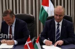 فلسطين توقع اتفاقية مع الدنمارك بقيمة 80 مليون دولار