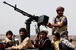 مقتل 6 قياديين حوثيين قرب الحدود السعودية مع اليمن
